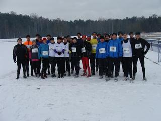 START , ZiMNaR 2012,Etap 1,15.01.2012.jpeg